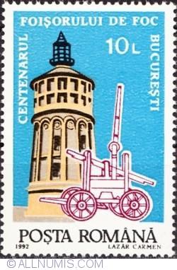 10 lei 1992 - Centenarul Foisorului de Foc - Bucuresti