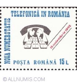 15 lei 1992 - Noua numerotatie telefonica in Romania
