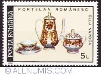 5 lei 1992 - Portelan romanesc-new