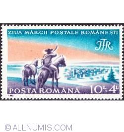 10 + 4 lei 1992 - Ziua marcii postale Romanesti