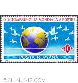 10 lei 1992 - Ziua mondiala a Postei