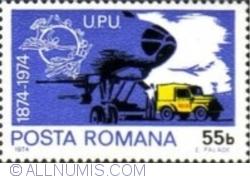 Imaginea #1 a 55 Bani 1974 - Centenarul U.P.U. (Uniunea Poștală Universală)