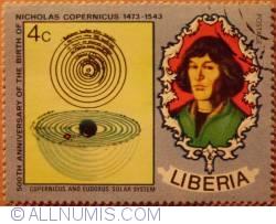 Image #1 of 4c Copernicus and Eudoxus Solar System 1973