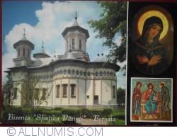 """Image #1 of Boroaia - Church """"Holy Fathers"""""""