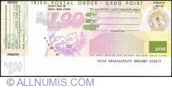 Imaginea #1 a 1 Pound 1996