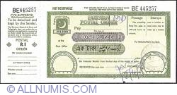 Image #1 of 1 Rupee 1978 (18th. of April)
