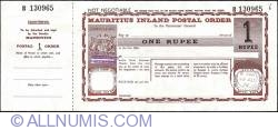 Image #1 of 1 Rupee 1978 (29th. of August).