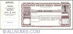 Image #1 of 1 Rupee 1985 (5th. of June).