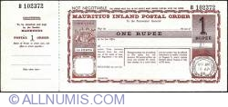 Image #1 of 1 Rupee 1986 (18th. of April).
