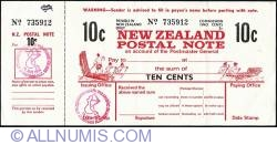 Image #1 of 10 Cents 1974