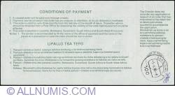 10 Lisente 1996