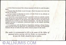 10 Shillings 1969