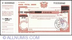 Image #1 of 100 Cedis on 6 Cedis 1995