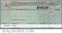 Image #1 of 100 Dollars 2004