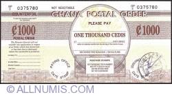 Image #1 of 1000 Cedis 1995