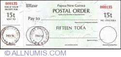 Image #1 of 15 Toea 1975 (24th. of October) - very low serial number!