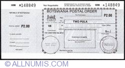 Image #1 of 2 Pula 1992