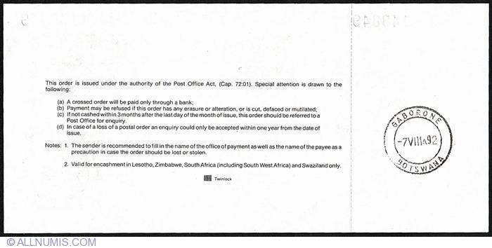 2 Pula 1992, Botswanan Post Office Issues - Botswana
