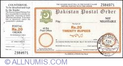 Image #1 of 20 Rupees 2010.