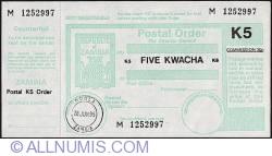Imaginea #1 a 5 Kwacha 1995