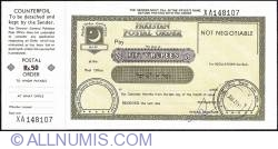 Image #1 of 50 Rupees 1999