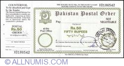 Image #1 of 50 Rupees 2010.