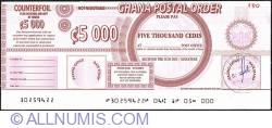 Image #1 of 5000 Cedis 2002