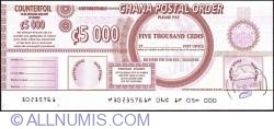 Image #1 of 5000 Cedis 2005