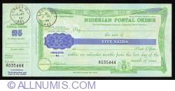 Image #1 of 5 Naira 1996