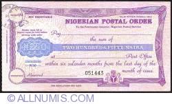 Image #1 of 250 Naira 1995